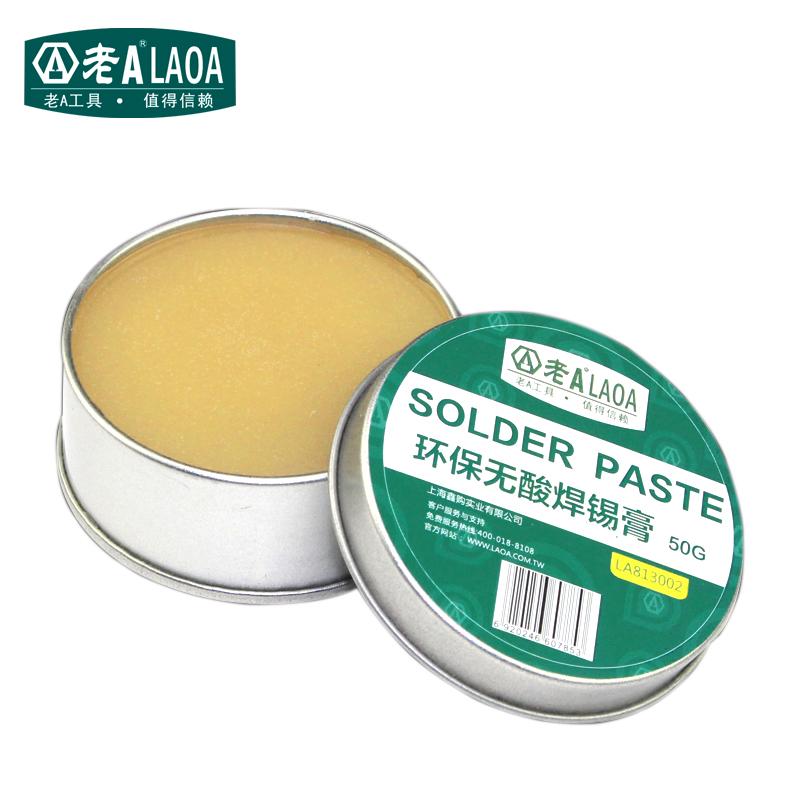 老A 环保无酸焊锡膏 焊油 50g  LA813002 50g LA813002