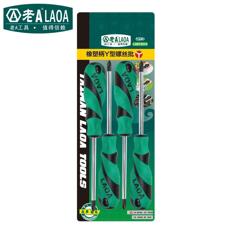 老A 老A 老A 12款S2橡塑柄Y字型螺丝批4件套 LA614014 Y字型 LA614014 Y字型 LA614014